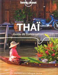 Lire un livre en téléchargement mp3 Guide de