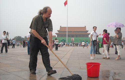 Namesi Myti @ Milan Kohout. 2009. Pékin