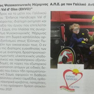 Enfance Handicaps Val d'Oise dans la revue des Sapeurs-pompiers Grecs.