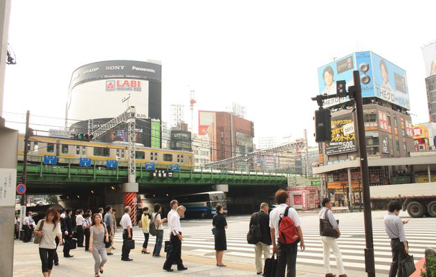 VOLCANS DU JAPON