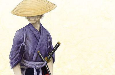 Tenga, l'autre nom du pays des sushis