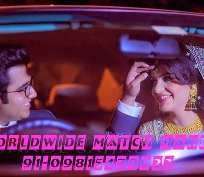 LIKE SHARE SUBSCRIBE AGARWAL MATRIMONY 91-09815479922 WWMM