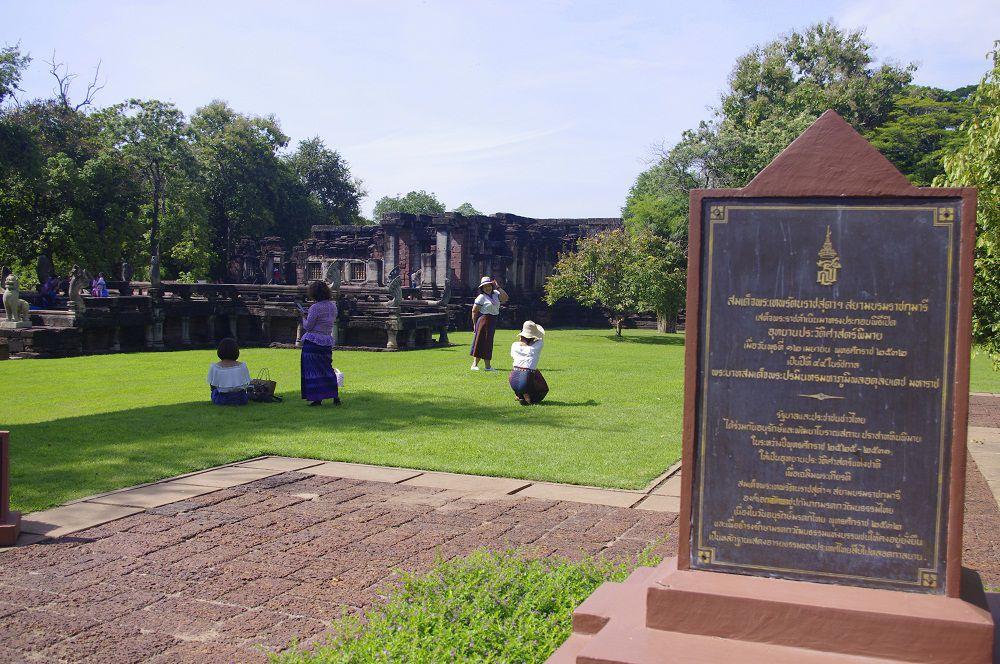 24 octobre 2020: Thaïlande : Sortie au Parc Historique de Phimai
