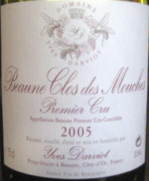 Album qui réunit les étiquettes de vins présentes sur le site