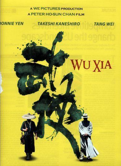Album - Wu-xia