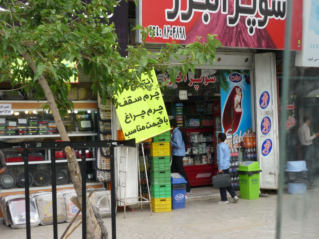 Album - 0-25-De-Dubai-a-Shiraz-de-Shush-a-Bazargan