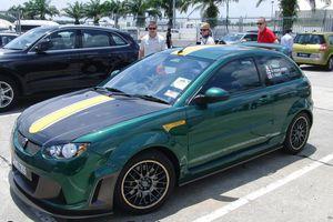 Proton sort une série limitée aux couleurs de Lotus Racing