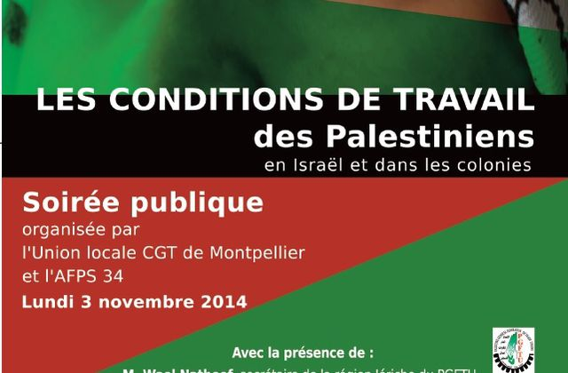 Débat Palestine