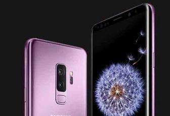 3 mẹo cơ bản cho Samsung Galaxy S9 và S9 + mà các bạn nên biết
