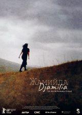 Djamilia: Où sont les hommes ?