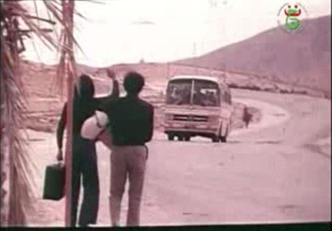 Vent du sud, film complet de Mohamed Slim Riad, réalisé en 1975 فلم ريح الجنوب