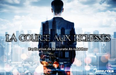 La course aux richesses (explication de la sourate At-takâthur)
