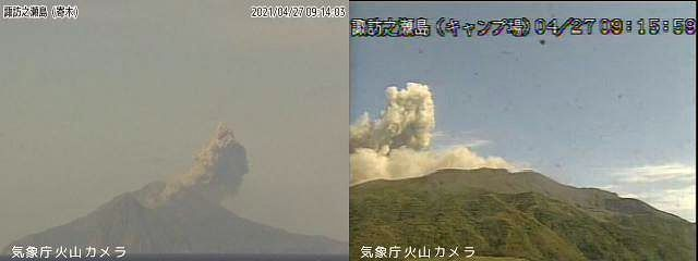 Suwanosejima - activity from 04/27/2021 / at 9:12 am and 7:27 pm - JMA webcam - one click to enlarge