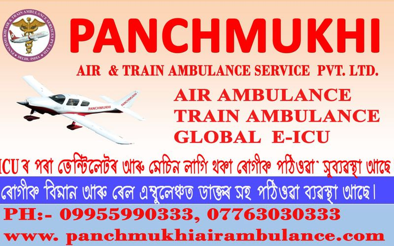 Get an unspoiled and Low-Cost ICU Facility Air and Train Ambulance Service in Guwahati and Kolkata
