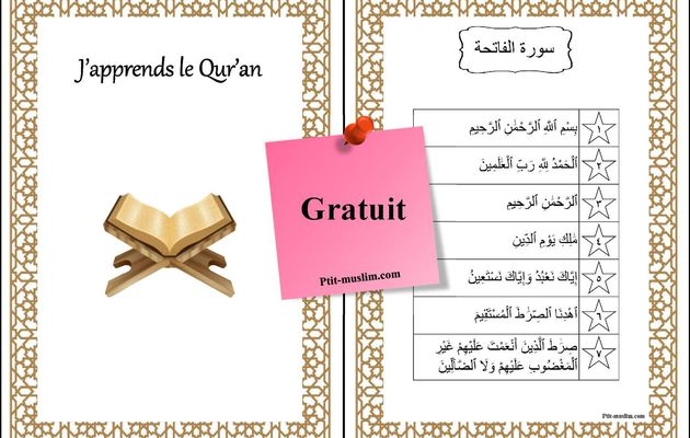 J'apprends le Qur'an