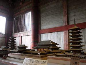 Préf. de Nara : Nara : Le temple Tôdai-ji 東大寺 et son grand Bouddha de bronze UNESCO
