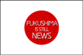 Le blog de fukushima-is-still-news