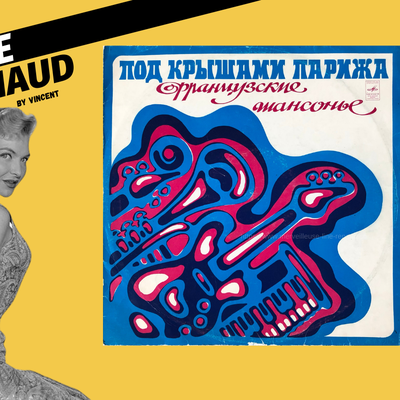 33 TOURS : 1972 Мелодия – 33Д—033391-94 -Под Крышами Парижа - Французские Шансонье (Russie)