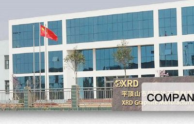 XRD Graphite Manufacturing Co.,Ltd-Graphite Machining Company From China