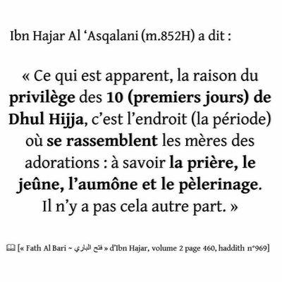 Les 10 MEILLEURS jours de l'année IDÉAL pour une Sadaqah (aumône), minime soit-elle.
