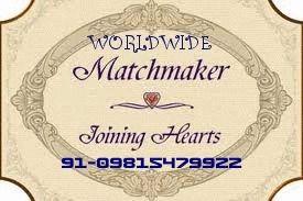 WORLDWIDE MATCH MAKER 91-09815479922