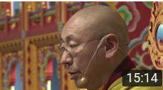 Prajnaparamita ou connaissance transcendantale, conscience primordiale, vue HE Kyabje Tringa R