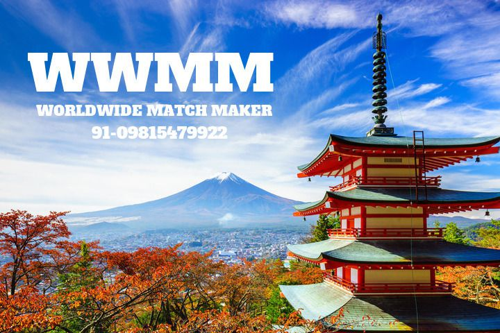 japan matchmaking 91-09815479922