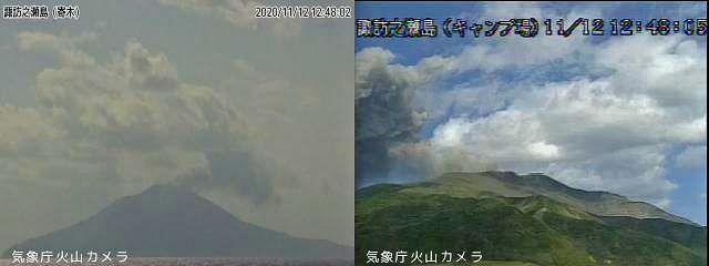 Suwanosejima - 12.11.2020 / 12h48 - webcam JMA