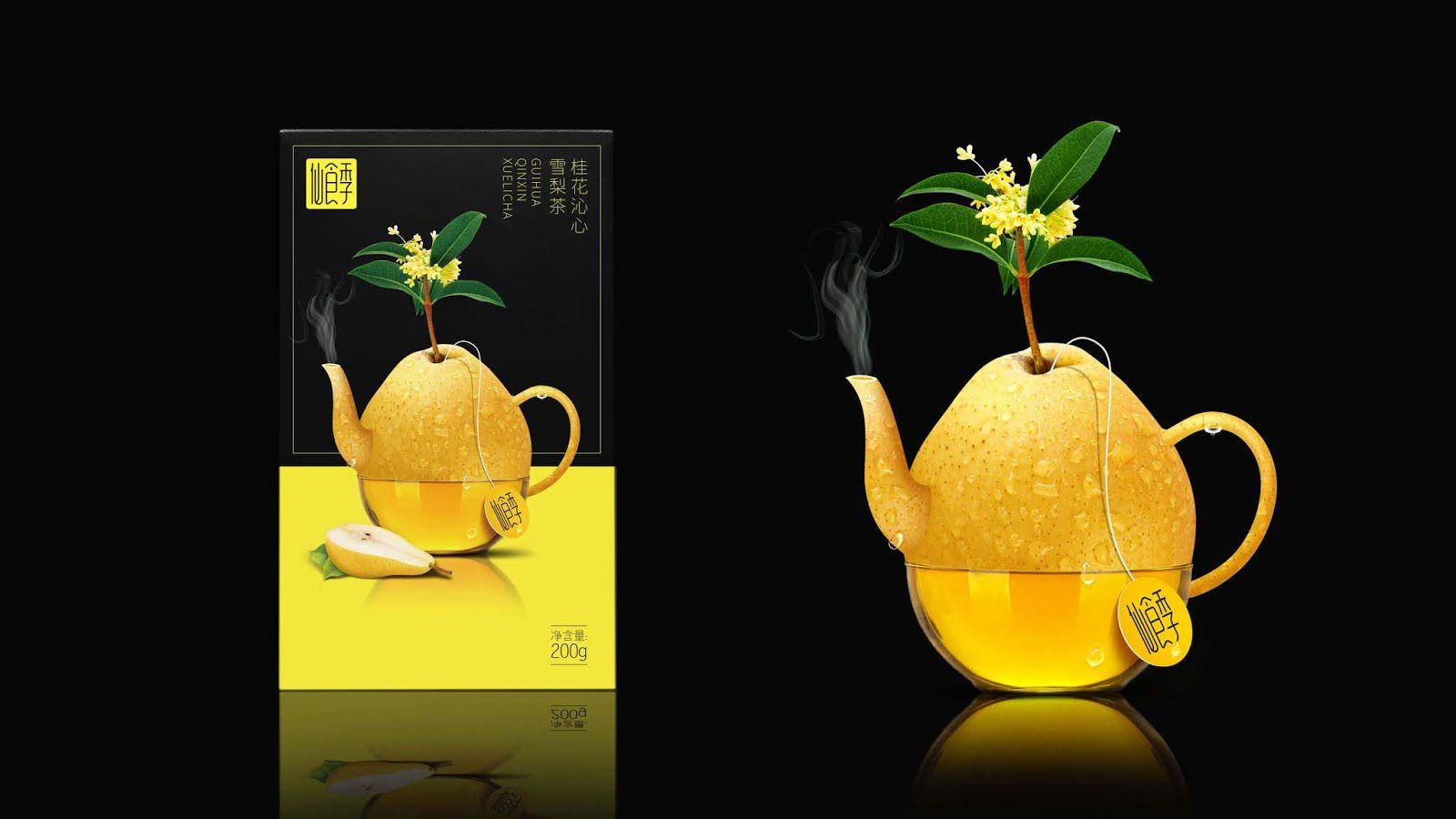 Guo Yu Kong Gu Zhejiang (thé) I Design : FengQiao Design, Chine (mars 2021)