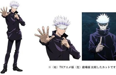 Le film Jujutsu Kaisen 0 dévoile le design de Gojo Satoru.