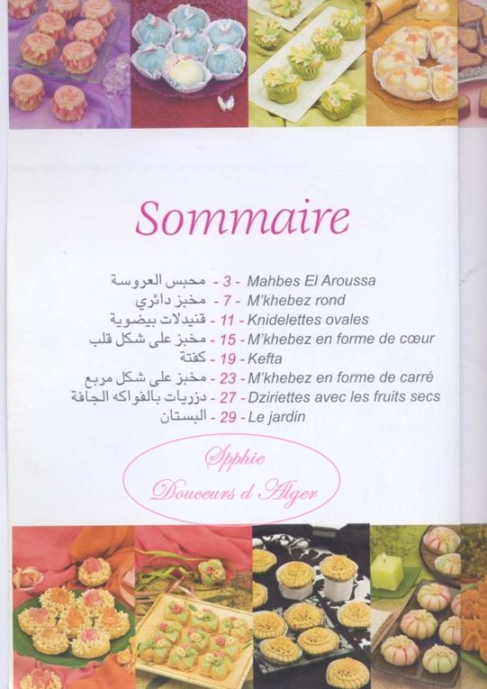 Album - gateaux--tounsi-2-decoration-florale