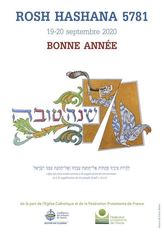 Message du Service National des Relations avec le Judaïsme à l'occasion de la fête de Rosh Hashana