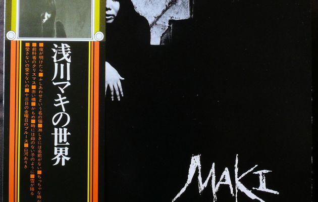 Asakawa Maki - Asakawa Maki no Sekai (1970)