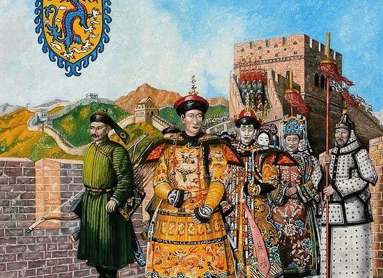 Empire de Chine
