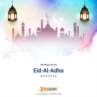 On the joyful day of Eid-ul-Adha, may Allah fill your life with happiness, peace and prosperity.