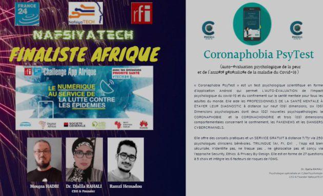 « Coronaphobia PsyTest »  App finaliste du Challenge App Afrique organisé par France24 et Rfi