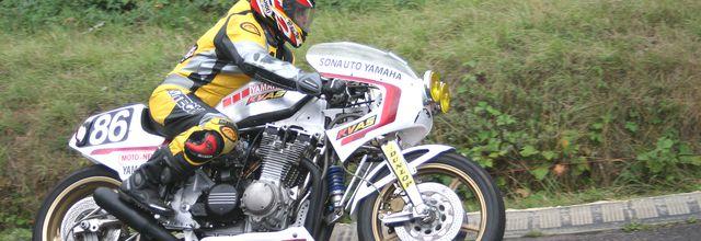 Belle moto : Yamaha 1100 Fior - Collection Alain Cortot