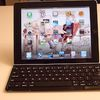 Top keyboard/cases for the iPad 3 (gallery) Summer 2012 edition