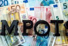 ACTUALITE : Pas d'augmentation des taux d'imposition 2018 à Bry