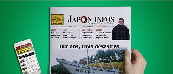 japon infos Fukushima rainfolk