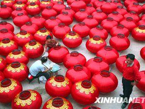 Images xinhuanet.com