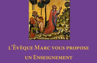 Enseignement sur l'Hésychia au monastère Sainte-Présence