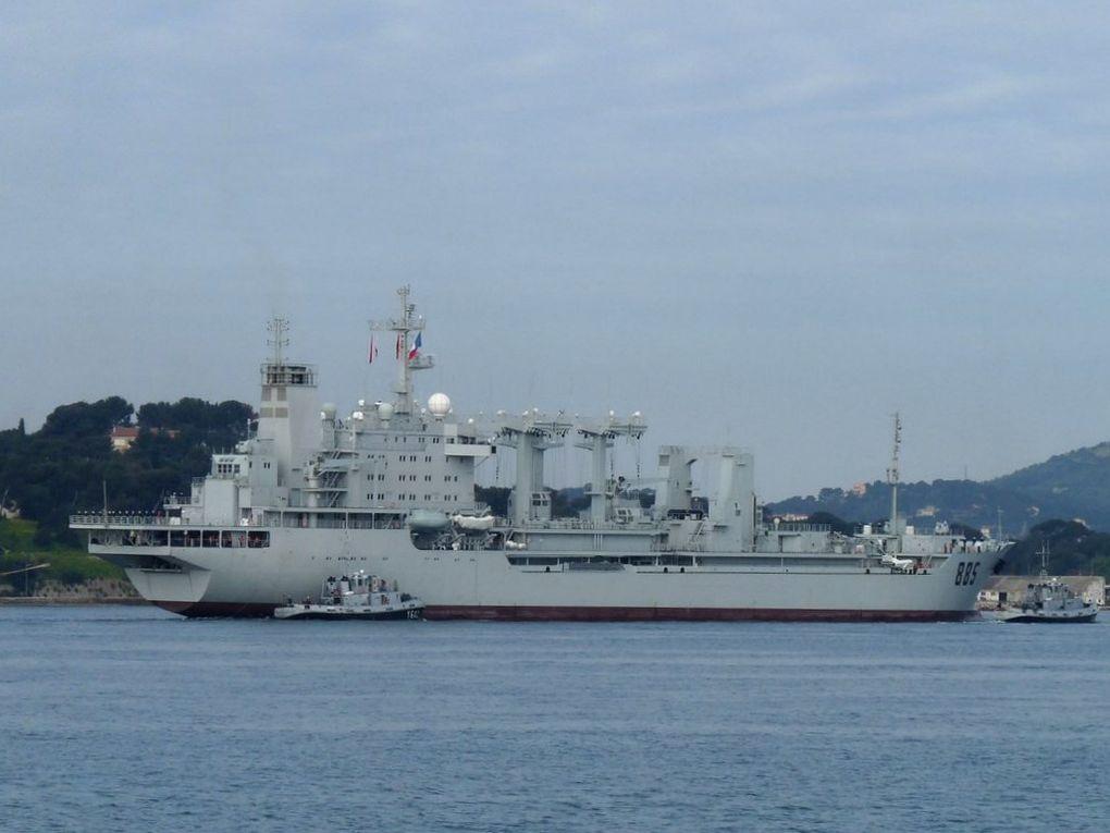 QUIGHAI HU 885 , Pétrolier Ravitailleur de la marine chinoise