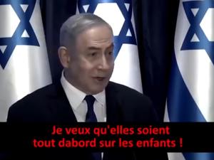 Le rabbin Amnon Itshak condamne le projet des puces pour enfants israéliens