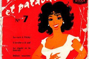 Sabir et Pataouete - n°7 - la cigale et la fourmi - 1960