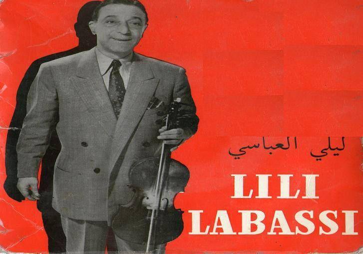 quelques chansons à succès, Best of  Lili Labassi, Juif d'Algérie