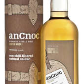 anCnoc Peter Arkle for Travel Retail - Passion du Whisky