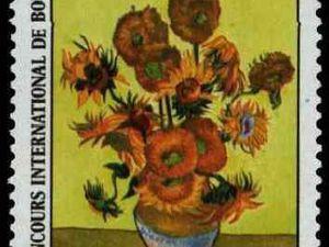 Les Tournesols sont le nom attribué à chacun des sept tableaux peints à Arles par Vincent van Gogh en août 1888 pour les quatre premiers tableaux qui composent la série proprement dite et en janvier 1889 pour les trois derniers, appelés les Répétitions