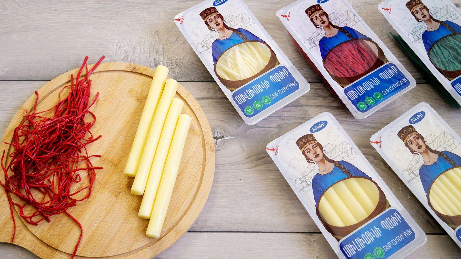 Bonilat (sticks de fromage) I Design : Aram Atyan, Arménie (janvier 2020)