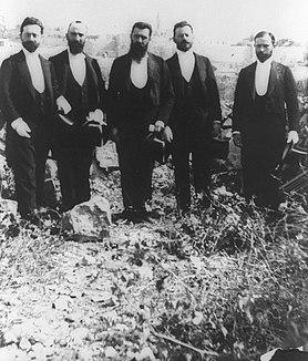 Yom Yeroushalayim - Herzl et la vision du Temple reconstruit : une prophétie moderne